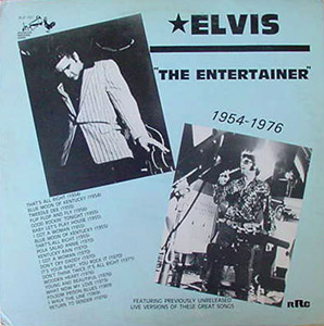 Elvis the Entertainer